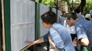 Partidos que inicien campaña antes del 14 de julio serán sancionados